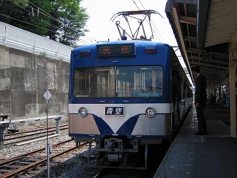 Ryutetsukumoha2002_nagareyama0904