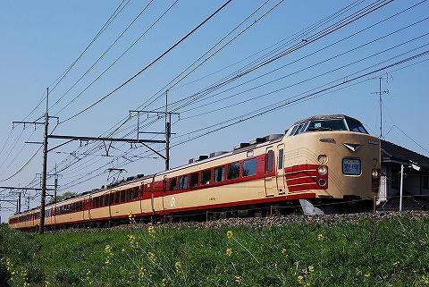 Type183_hasuda09041