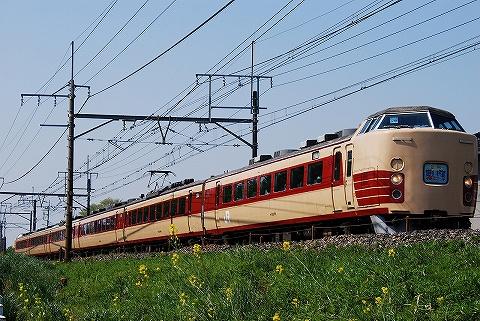 Type183_hasuda09042