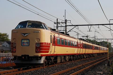 Type183_hasuda09043