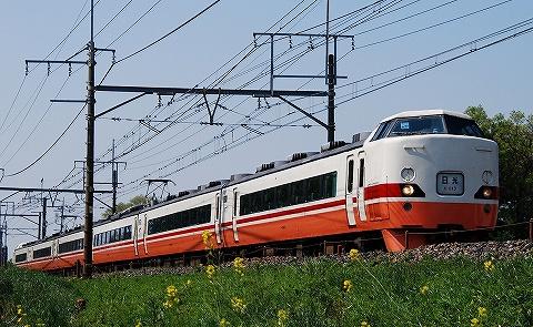 Type485_hasuda0904