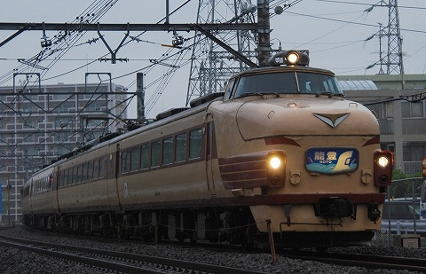 Type489_miyahara090506