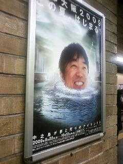 溺れてる…