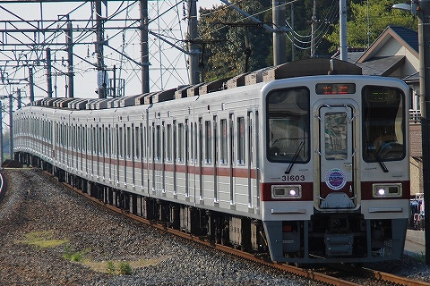 Tobu30000_washinomiya0904292
