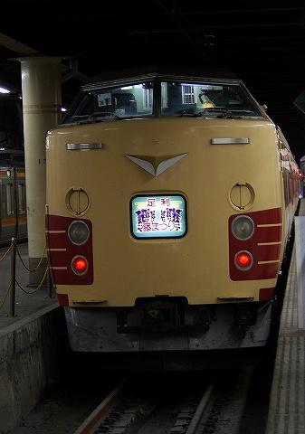 Type183_ueno0905