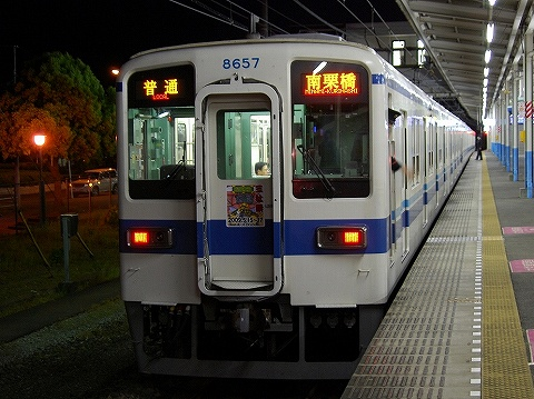 Tobu8000_minamikurihashi0905