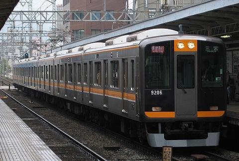 Hanshin9000_shinomiya0905