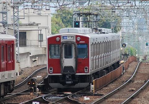 Kintetsu3000_shinomiya0905