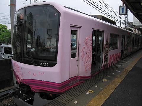 Kintetsu3722_shintanabe0905
