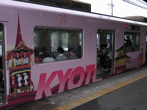 Kyotonarawrapping_kintetsu