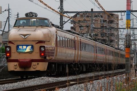 Type489_miyahara090516