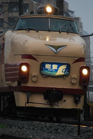 Type489_miyahara090517