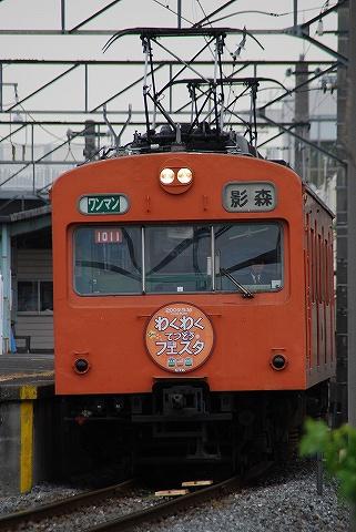 Chichibu1000_takekawa0905161