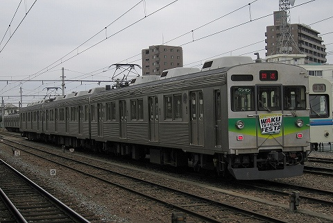 Chichibu7000_kumagaya09051