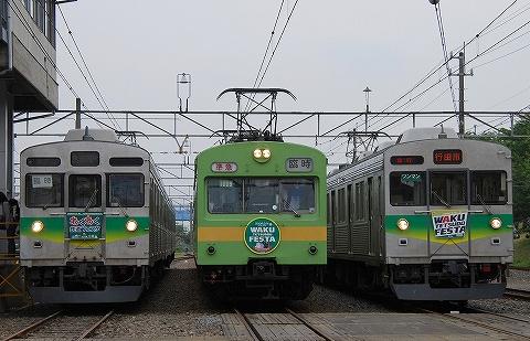 Chichibu10007000_hirosegawara09051