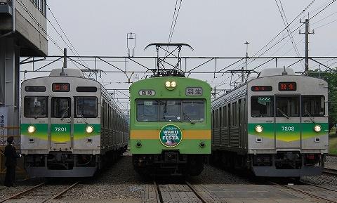 Chichibu10007000_hirosegawara09052