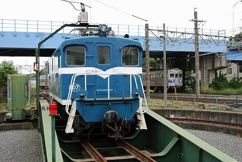 Turntable_hirosegawara09