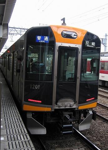Hanshin1201_hyoutanyama0905