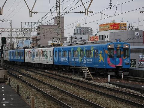 Kintetsu1220_yaenosato0905