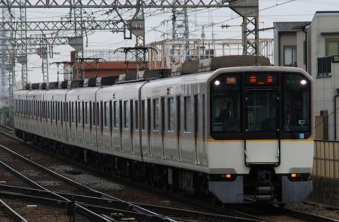Kintetsu9820_hyoutanyama09051