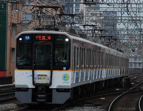 Kintetsu9820_tsuruhashi0905