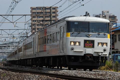 Type185_miyahara090523