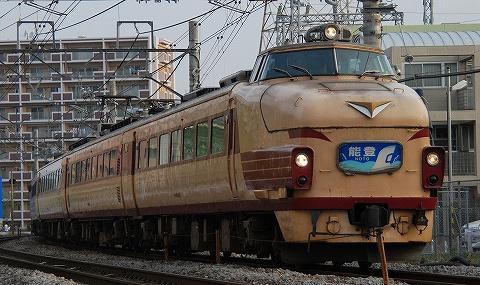 Type489_miyahara090523