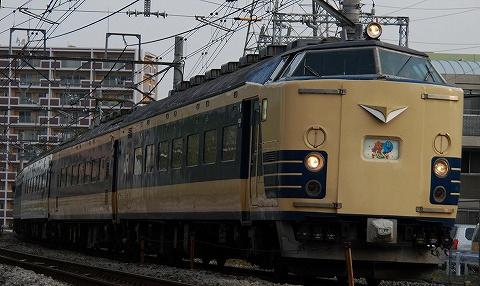 Type583_miyahara090523
