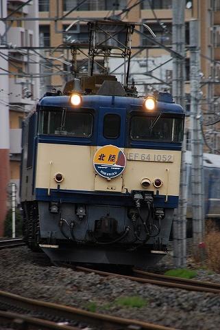 Ef641052_miyahara090524