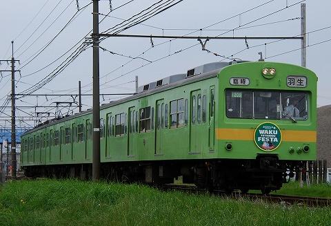 Chichibu1000_hiroseyachonomori0905