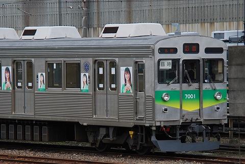 Chichibu7000_hirosegawara0905