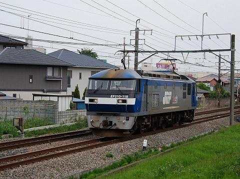 Ef210118_ishiwara0905