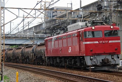 Ef8197_ishiwara0905