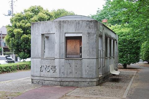 Kamemeetingroom