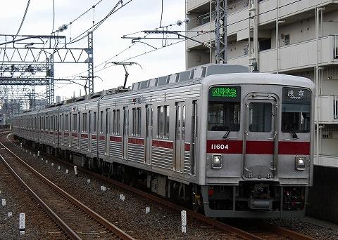 Tobu10000_shinden0905