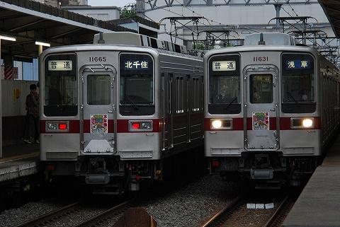 Tobu10000_ushida09052