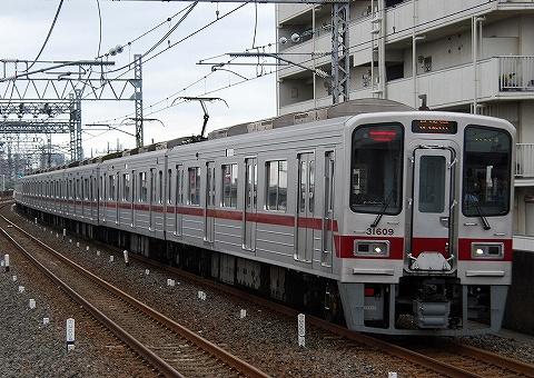 Tobu30000_shinden0905