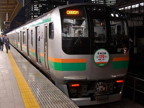 E217_tokyo0905