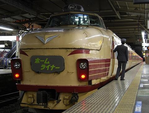 Type489_omiya0905