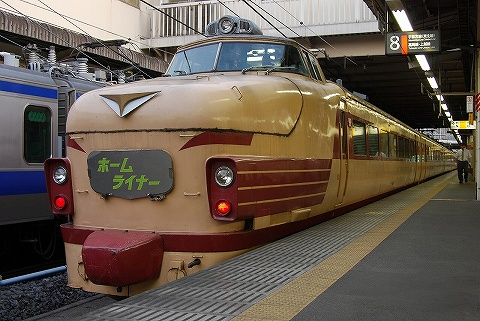 Type489_ueno09051