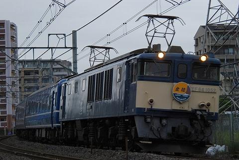 Ef641052_miyahara09530