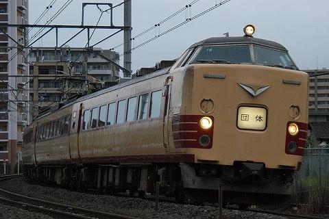 Type485_miyahara090530