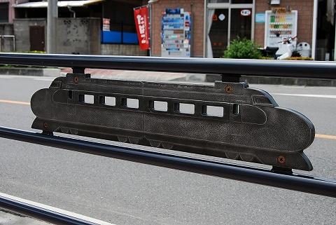 Guardrailshinkansen
