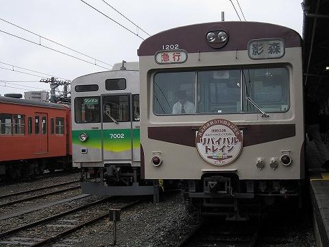 Chichibukuha1202_kumagaya0905