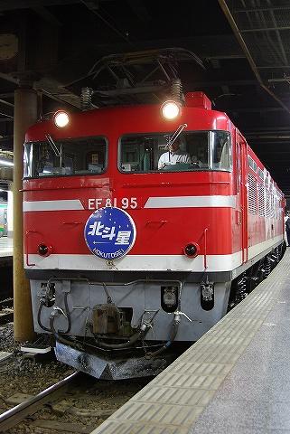 Ef8195_ueno0906038