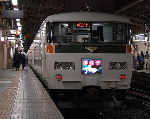 Type185_ueno090603