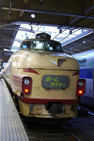 Type489_ueno090603