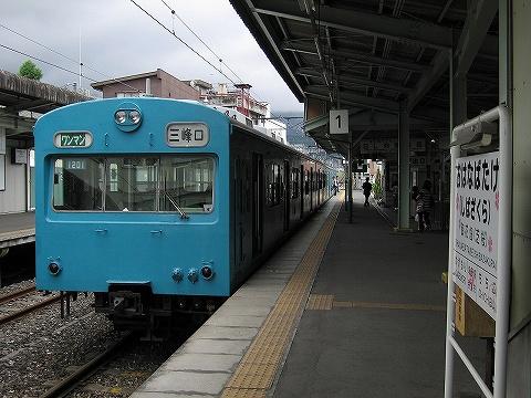 Chichibu1000_ohanabatake0905