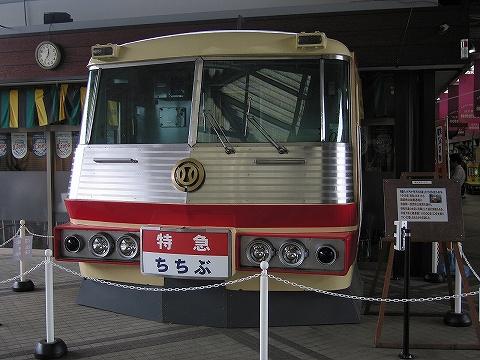 Seibu5000_cutmodel