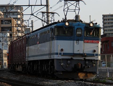 Ef651067_miyahara0906